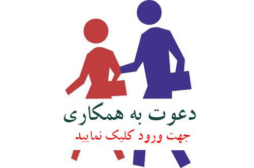 work_force_employment_logo